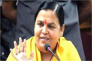 uma bharti is most effective only when she is out of power