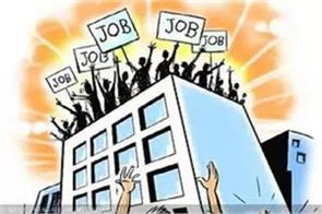india needs the overall national employment policy