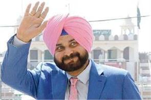 indo pak relations and navjot singh sidhu