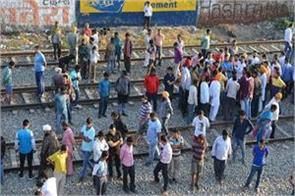 amritsar railway accident investigation report delayed
