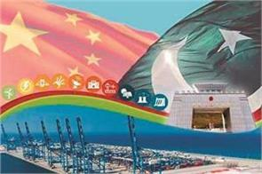 economic corridor scheme  made in china pak bone