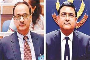 cbi institutions like to be transparent