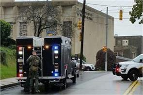 usa 11 people killed in firing in pittsburgh