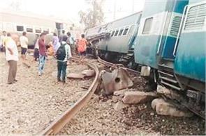 why not in the country stopping the rail accidents