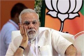 no big  kamal  can show modi government