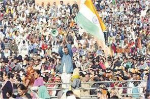 take punjab out of political chaos