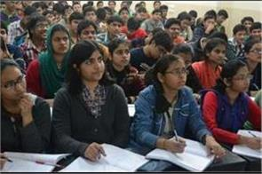 bihar these 3000 students will get 25 25 thousand rupees