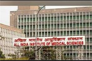 aiims nursing officer examination due to assembly elections