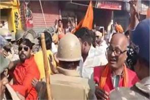 togadia supporters clash with police in faizabad