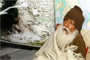 professor gd agrawal dies after 111 days of hunger strike for ganga
