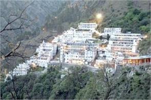 mata vaishno devi declared the most clean religious place