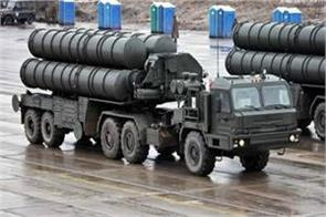 reliance deals with s 400 maker russian company