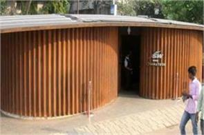 toilet built at rs 90 lakh on marine drive in mumbai