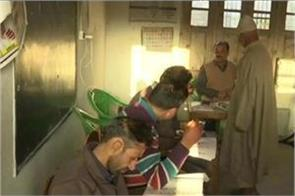 jammu kashmir local body elections voting for second phase