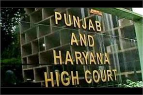 hc decides to reduce sentence to 10 years transferred to life imprisonment