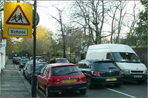 school gate to open for parking till 9th november