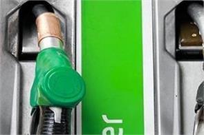 reduce price of petrol and diesel