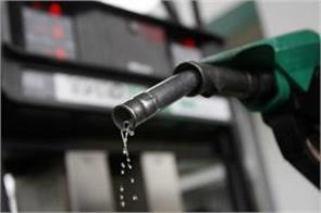 petrol and diesel prices decreased