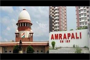 supreme court ordered to sell luxury cars of amrapali