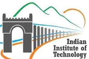 iit mandi has emerged as premier centre for engineering research pm