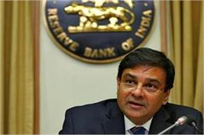 rupee position better than other emerging markets rbi governor