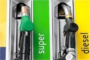 petrol diesel mumbai delhi