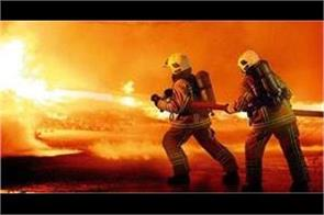 fireman s 1679 recruitment for the 12th pass read complete information