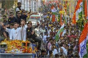 rahul gandhi s road show explosions