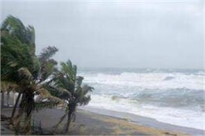 cyclonic storm and heavy rain warning in kerala