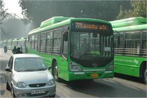 dtc strike today in delhi