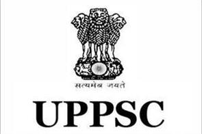 uppsc extends over 2 000 vacancies quick applications