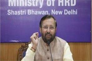 javadekar s appeal students from universities wear convocation in indian dress