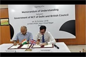 british council and delhi government will focus on agreements skill development