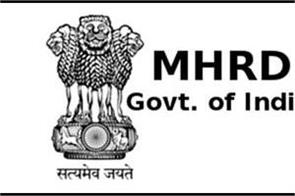 ministry of hrd seeks data from states for the number of vacant ews seats