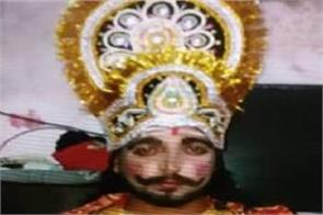 ravana in ramlila also dies in amritsar train accident