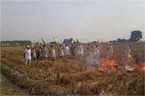 bhakiyu ekta ugarahan s sloganeering by putting fire on parli