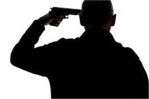 property dealer shoot himself to death