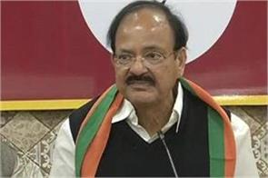 need of joint efforts to deal with poverty pollution venkaiah
