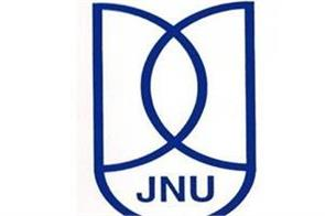 jnu part 2 will now be