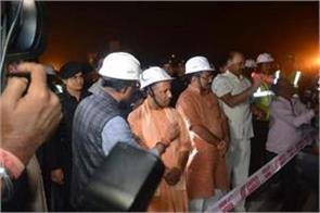 inspection of cm yogi
