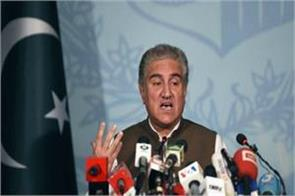 pak foreign minister sought us help to negotiate with india