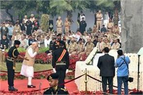 pm modi inaugurates police memorial