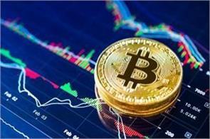 bitcoin exchanges made 2 5 billion dollar big scandal