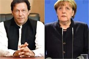 pak pm and merkel talk about india afghanistan issue