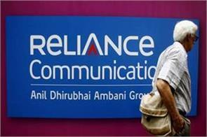 rcom seeks relief from tribunals spectrum sale without bank guarantee