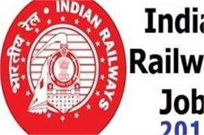 bumper recruitment on 2600 posts in railways