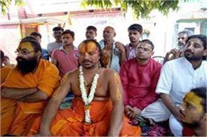 ram temple construction may be the end of paramahansadas fast