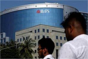 emphasis on reducing expenditure on new board of directors of il and fs
