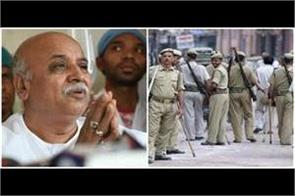 faizabad administration knows how to apply before togadia know the reason
