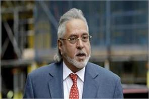vijay mallya mansion can be detained in london swiss bank arrives in court